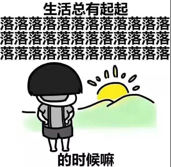 WeChat Image_20200615150237_result.png
